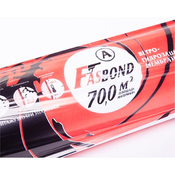 Мембрана гидроизоляционная Fasbond