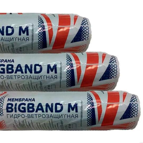Мембрана гидро-ветрозащитная BIGBAND М